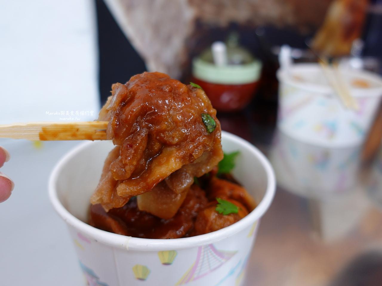 【台北】艋舺甜不辣/隱藏在社區只賣彰化肉圓、大腸蚵仔麵線、甜不辣/南機場夜市週邊美食 @Maruko與美食有個約會