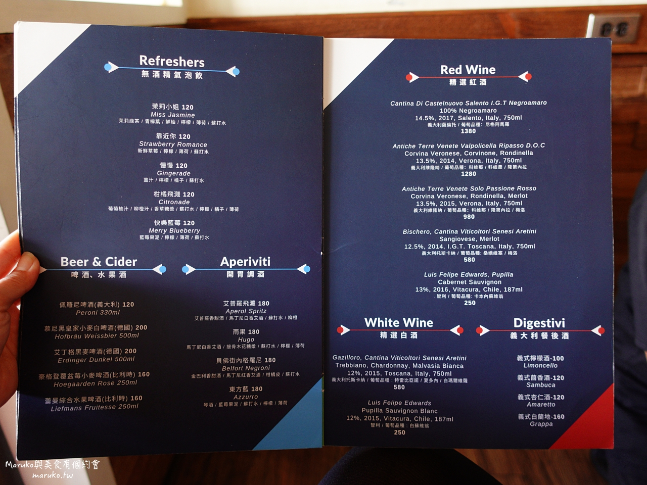 【高雄】貝佛街餐坊/用料實在的透天厝的義式餐廳/捷運市議會站義式餐廳 @Maruko與美食有個約會