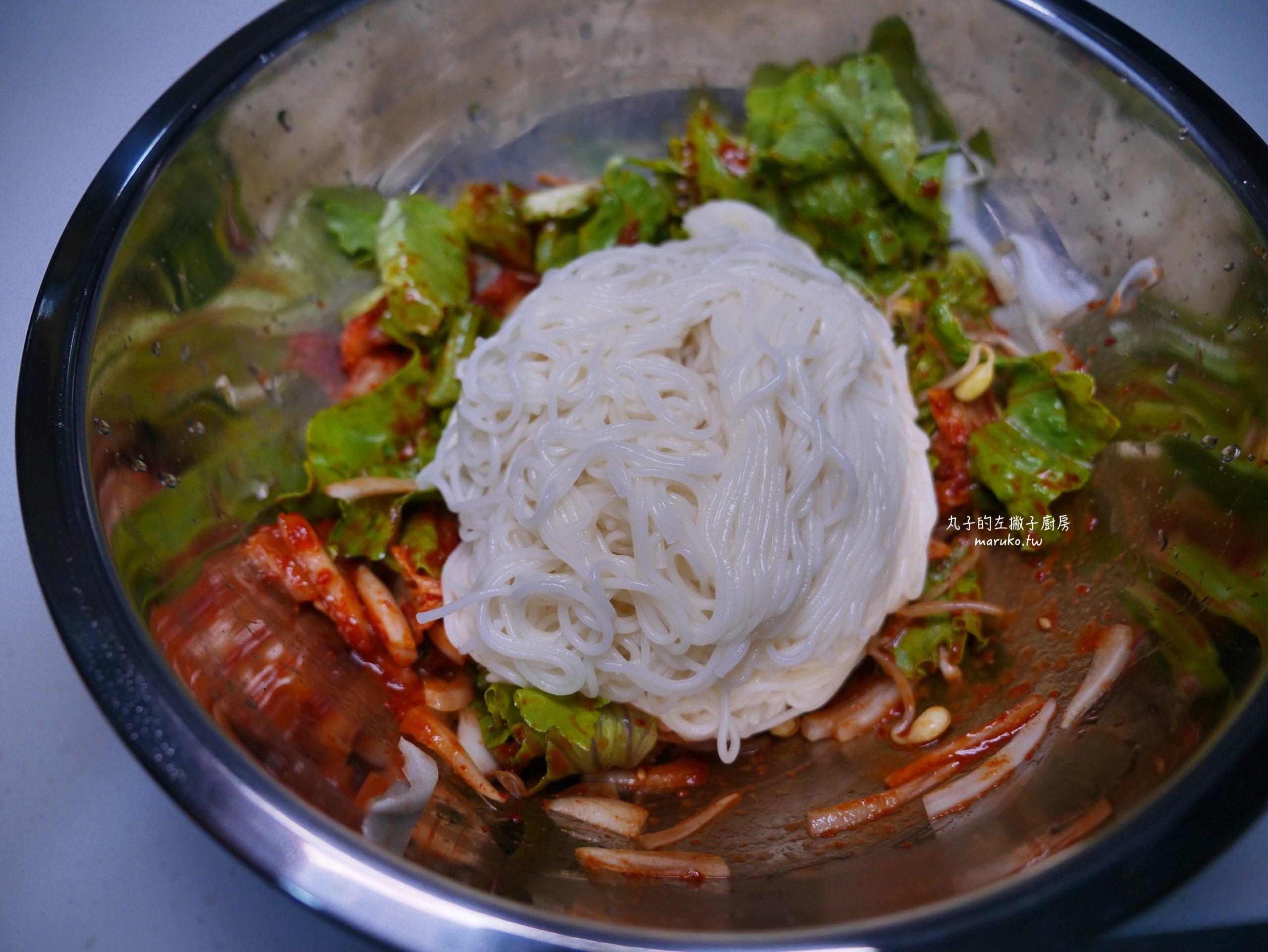 【食譜】韓式拌冷麵|夏日清爽的韓式冷麵做法 @Maruko與美食有個約會