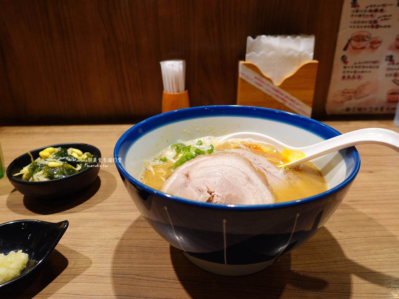 【台北】麵屋輝/來自大阪的魚介豚骨沾麵/一日一麵自家製/松江南京站拉麵 @Maruko與美食有個約會