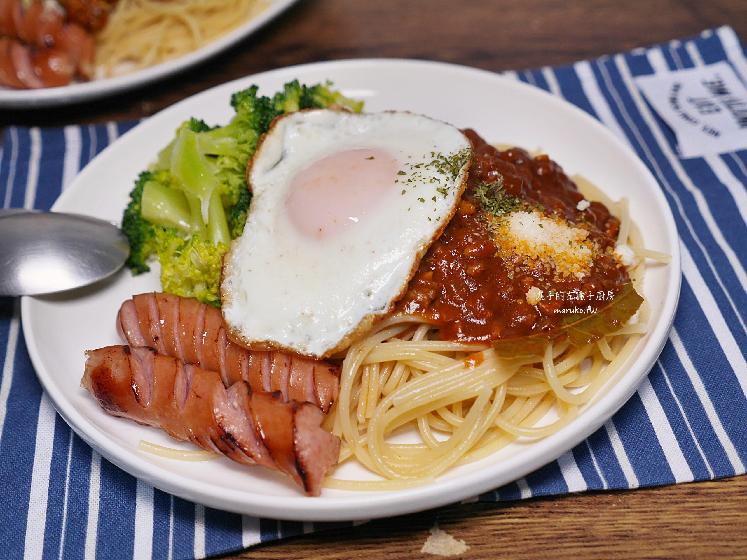 【食譜】咖哩肉醬義大利麵|新食感!日本風洋食咖哩義大利麵做法分享 @Maruko與美食有個約會