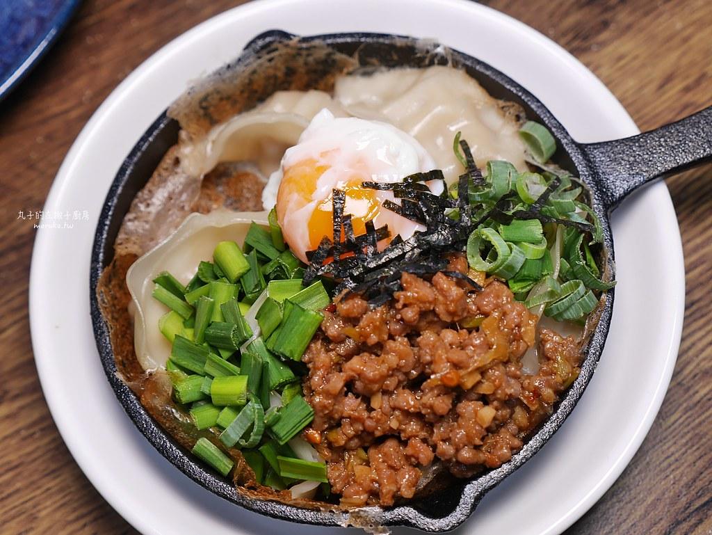 【食譜】日式擔擔肉燥|可以拌飯、拌麵的日式辣肉醬做法/微波爐食譜 @Maruko與美食有個約會