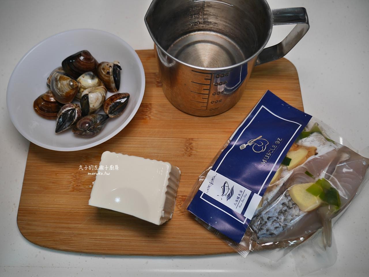【食譜】MuscleOz oz先生/經典風味烤雞系列打開就能吃/網購宅配熱門健康餐 @Maruko與美食有個約會