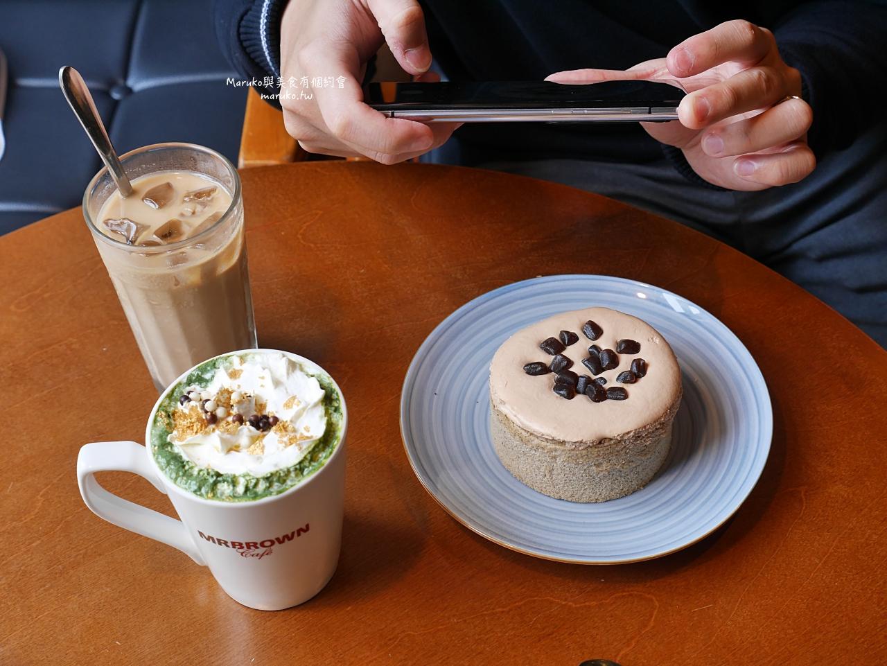 【台北】Mr.Brown Cafe 伯朗咖啡館/女侍共享蛋糕套餐/不限時咖啡館/民權西路站咖啡館推薦 @Maruko與美食有個約會