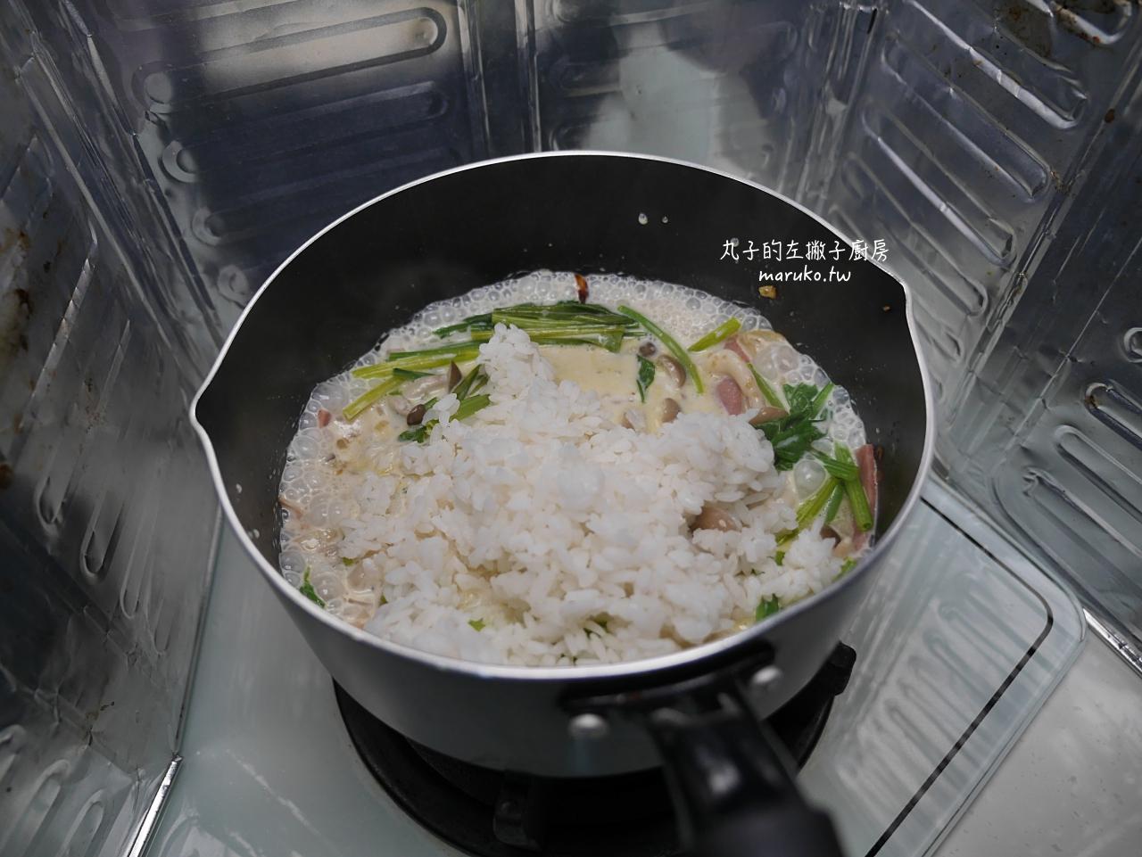 【食譜】和風奶油菠菜野菇燉飯/讓白醬風味更清爽的做法 @Maruko與美食有個約會