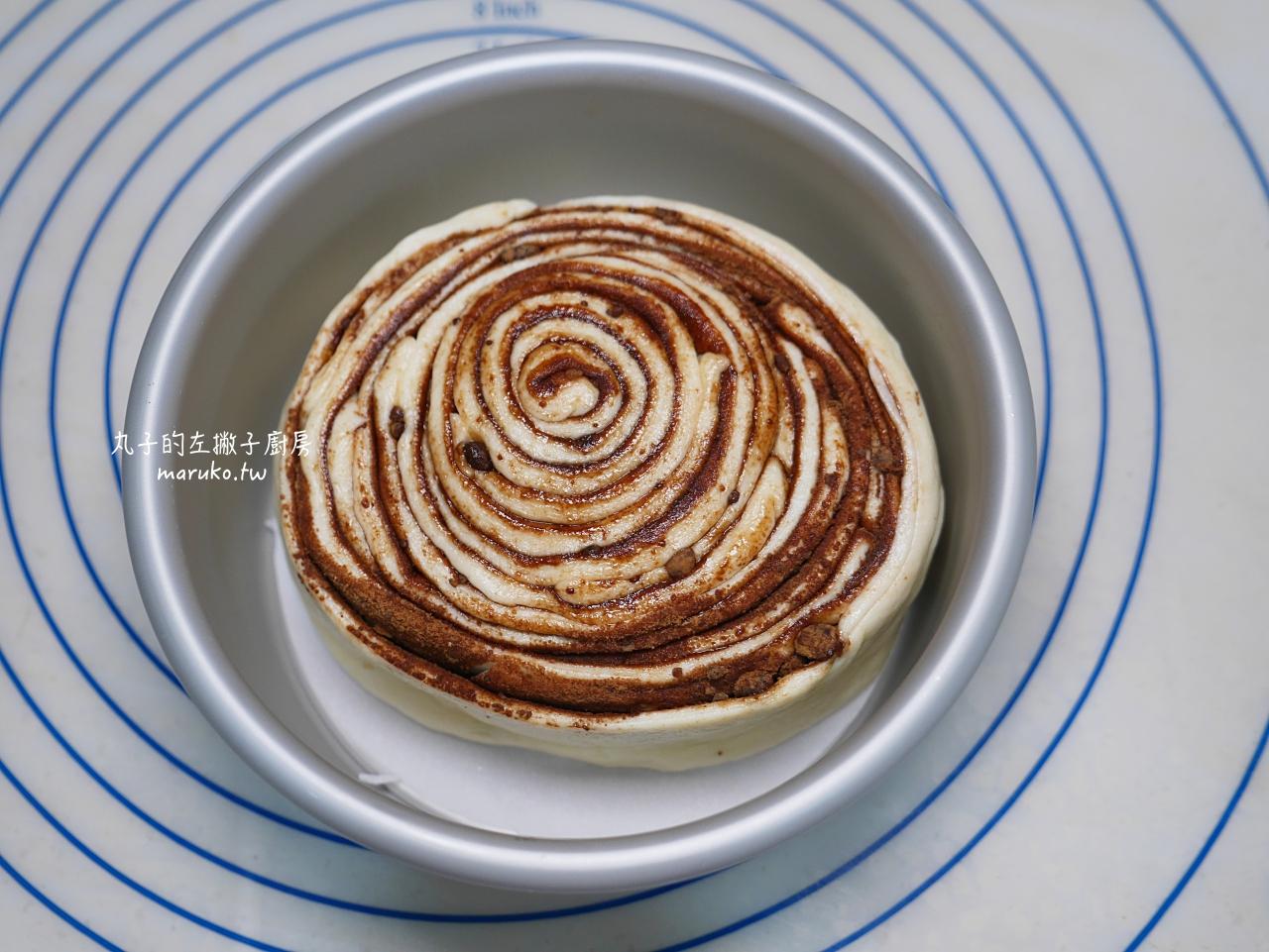 【食譜】肉桂捲蛋糕/綠山農場鮮奶油取代部分牛奶口感更鬆軟/鮮奶油食譜推薦 @Maruko與美食有個約會