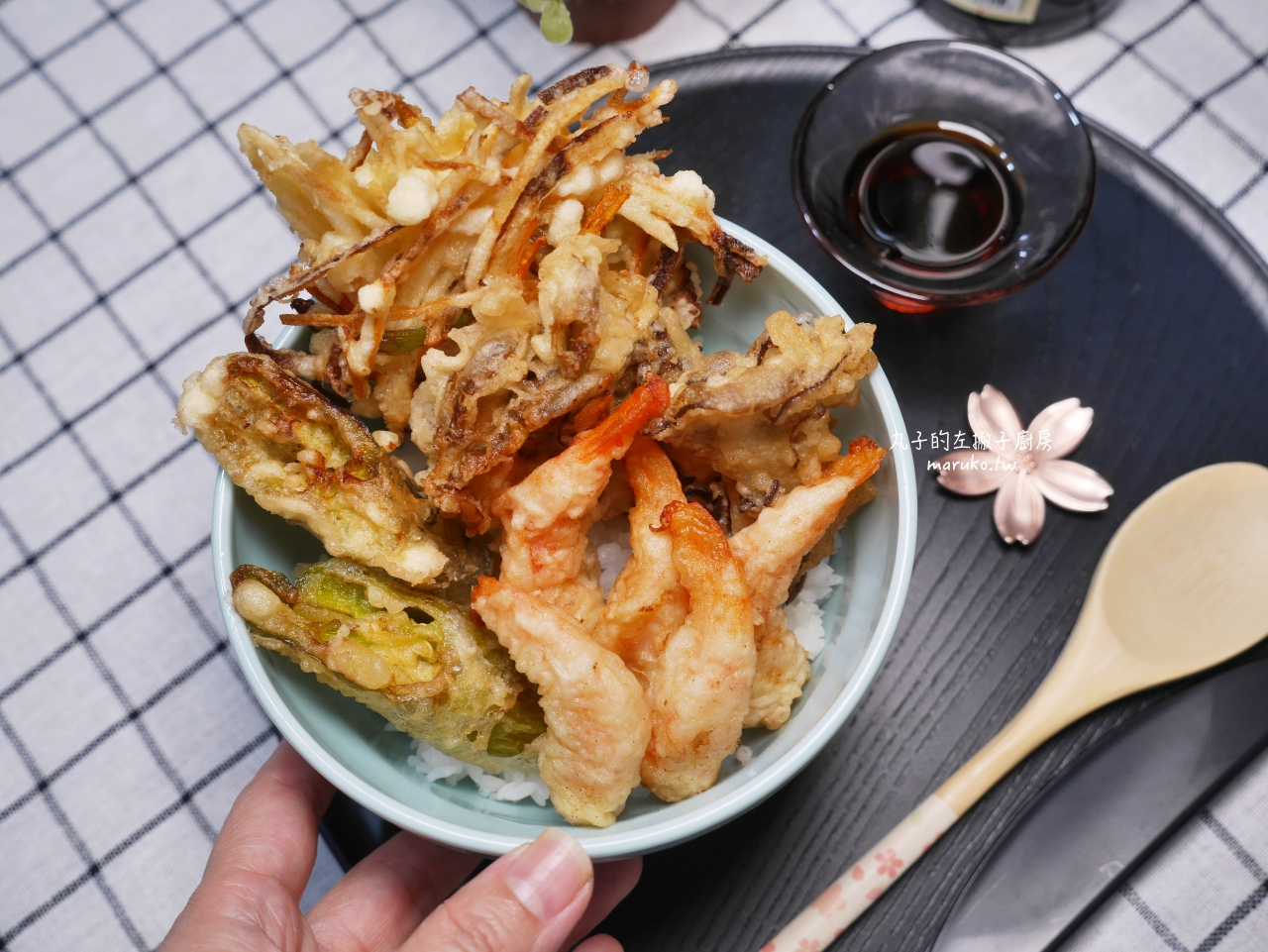 【食譜】日式海老天丼/超簡單天婦羅麵衣做法/沾醬一次搞定 @Maruko與美食有個約會