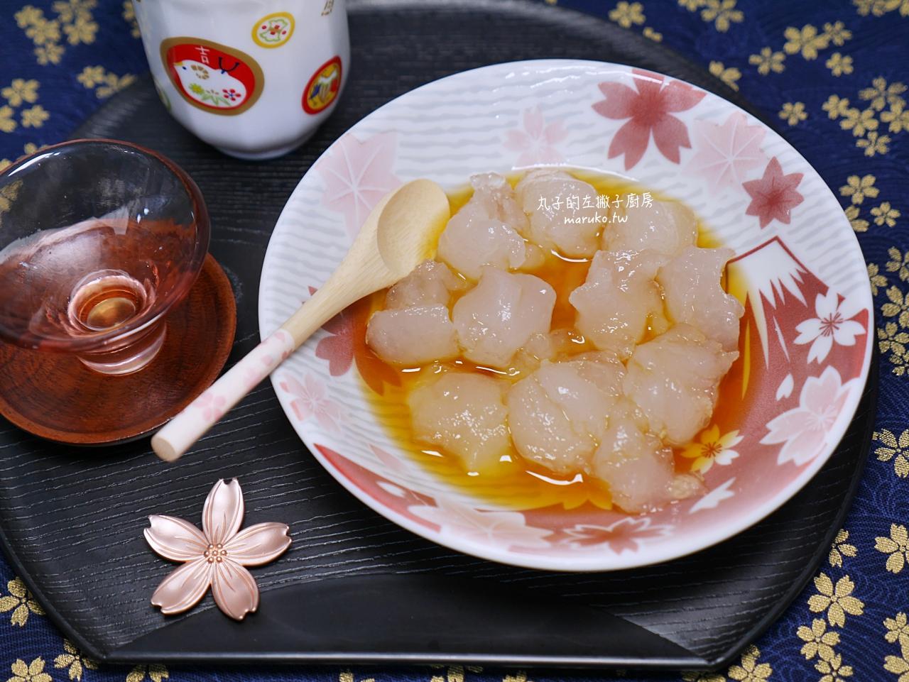 【福岡美食 】天婦羅處ひらお(hirao)|現炸天婦羅定食四種小菜無限取用 @Maruko與美食有個約會