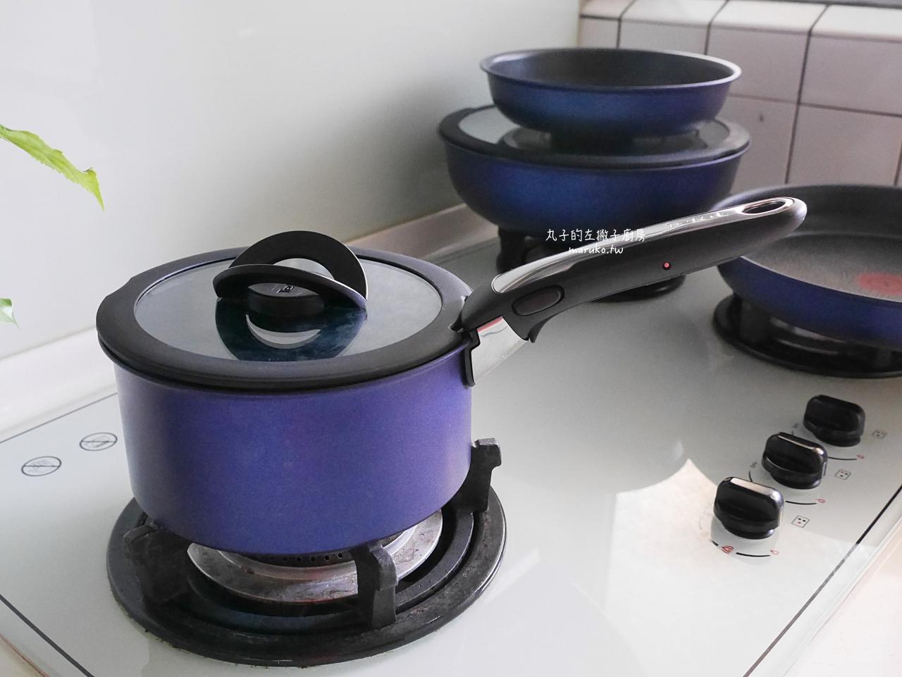 【廚房好物推薦】Tefal 法國特福巧變精靈系列不沾鍋8件組(深邃藍)實用心得分享 @Maruko與美食有個約會