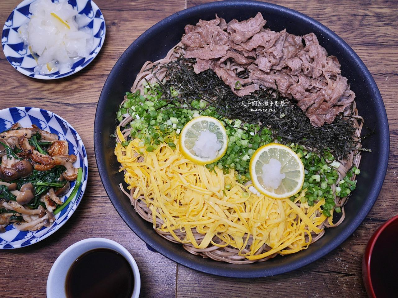 食譜|雲朵吐司的夢幻早午餐甜蜜滋味 @Maruko與美食有個約會