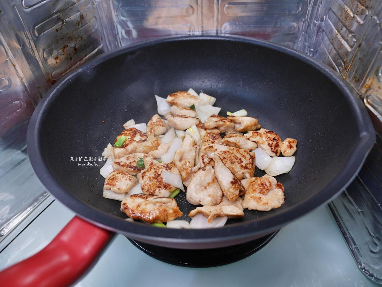 【食譜】糖醋雞丁/讓雞肉吃起來更香嫩的做法 @Maruko與美食有個約會