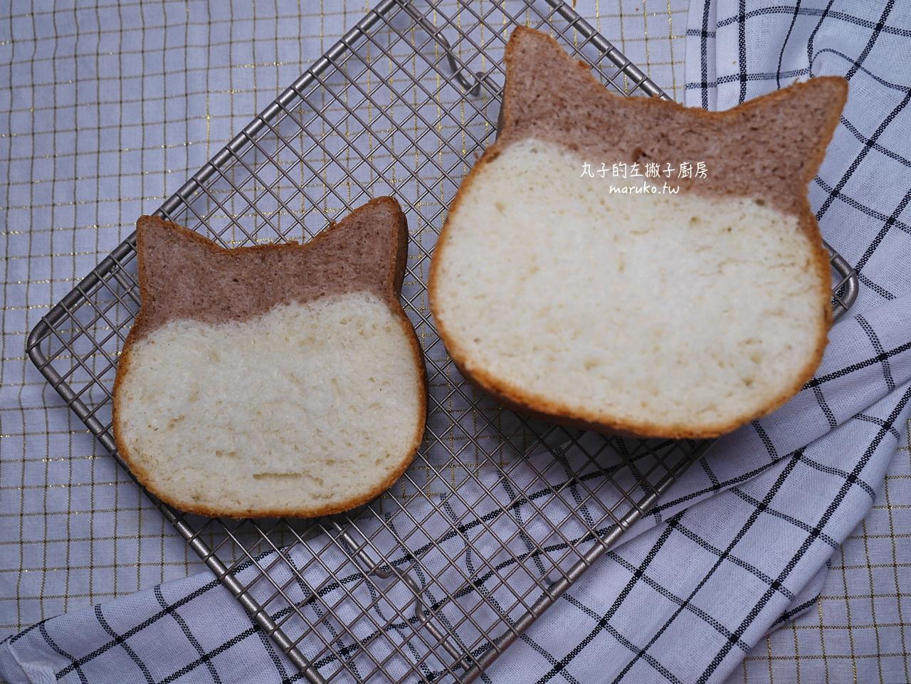 【食譜】貓咪吐司/超萌!三能貓型土司盒實在太可愛 @Maruko與美食有個約會