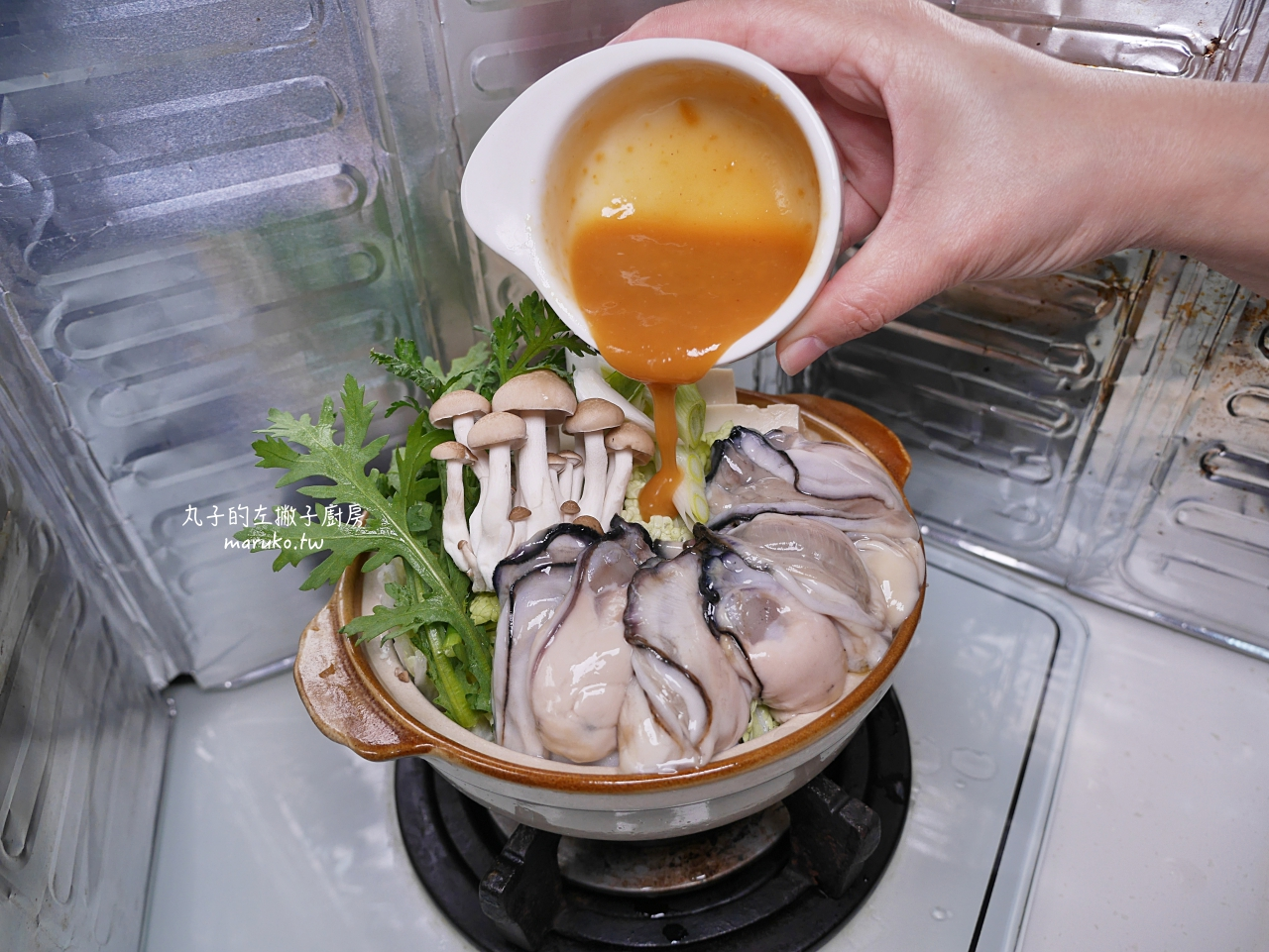 【食譜】賣漁人家嚴選海鮮/廣島牡蠣清肉二道料理實作分享/網購宅配推薦 @Maruko與美食有個約會