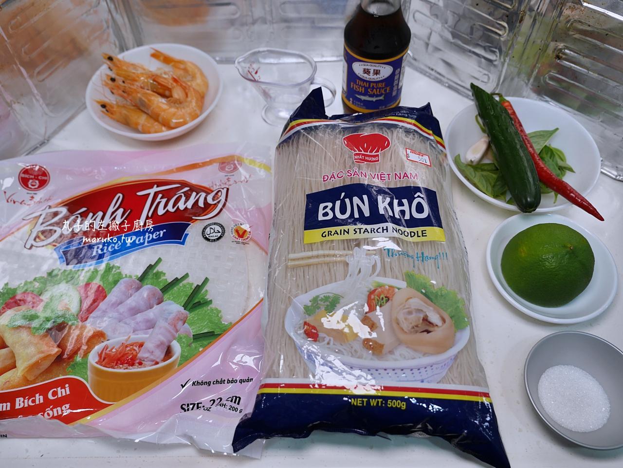 【食譜】越南生春捲|夏日涼爽低卡路里的午餐做法 @Maruko與美食有個約會