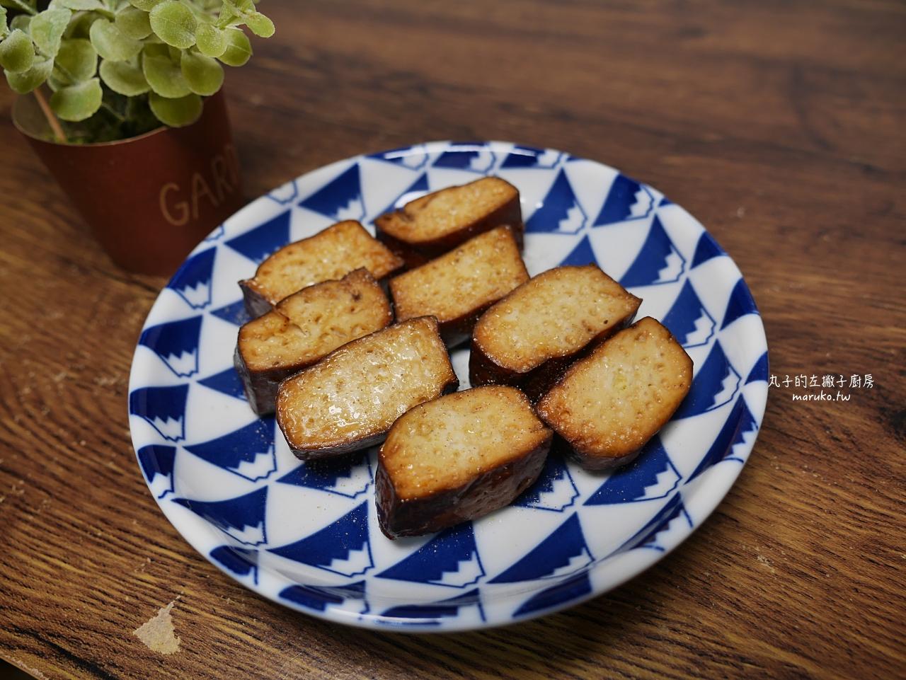 【食譜】會噴汁的氣炸豆干|先滷後炸,多個步驟能讓豆干氣孔打開 @Maruko與美食有個約會