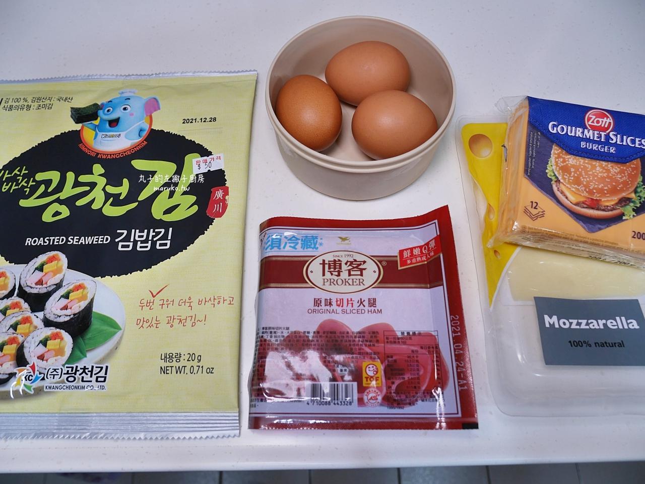 【食譜】韓式年糕煎蛋捲/二樣食材自製韓國年糕/韓式海苔捲做法 @Maruko與美食有個約會