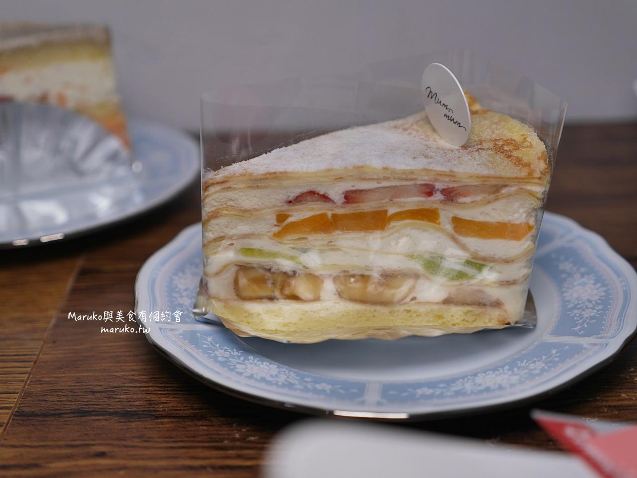 【台北】饅饅好食/隱藏在百貨公司華麗水果蛋糕/市政府站甜點推薦 @Maruko與美食有個約會