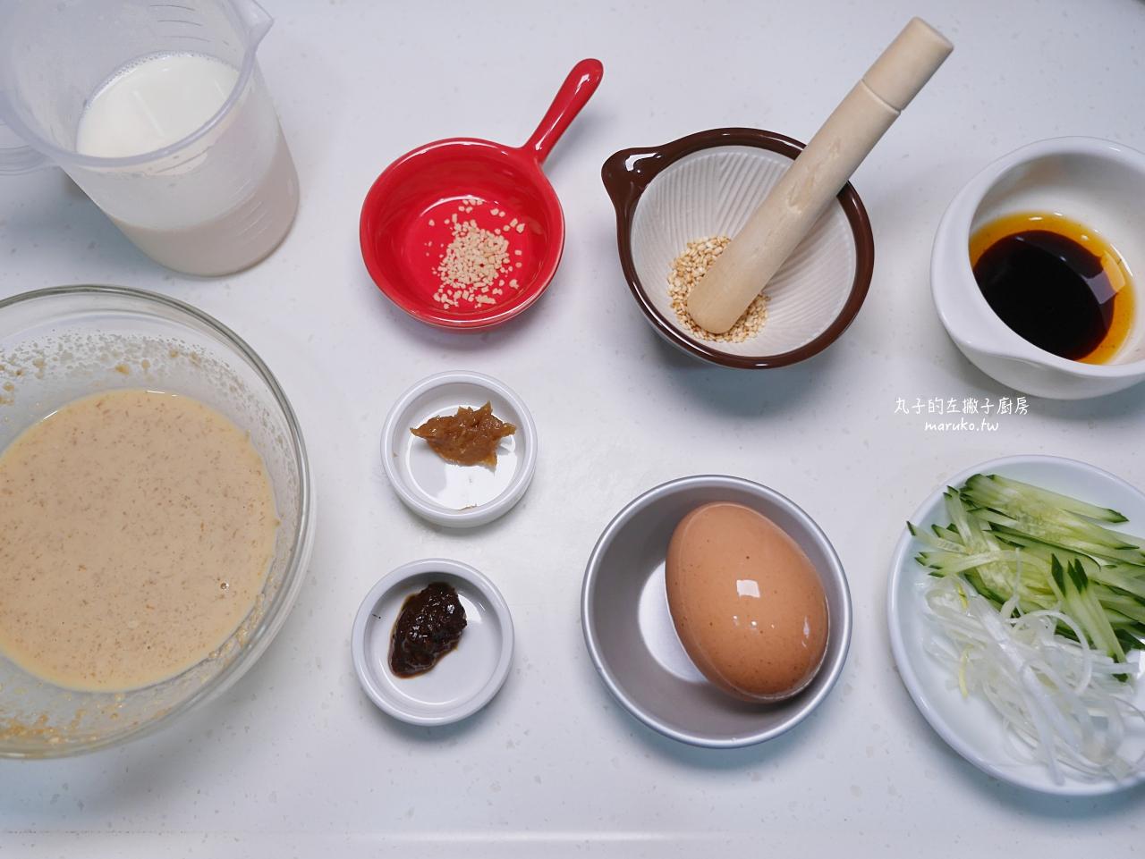 【食譜】三風製麵 經典椒麻.香蒜黃金椒辣麵 乾拌麵推薦 超開胃的三種創意吃法 @Maruko與美食有個約會