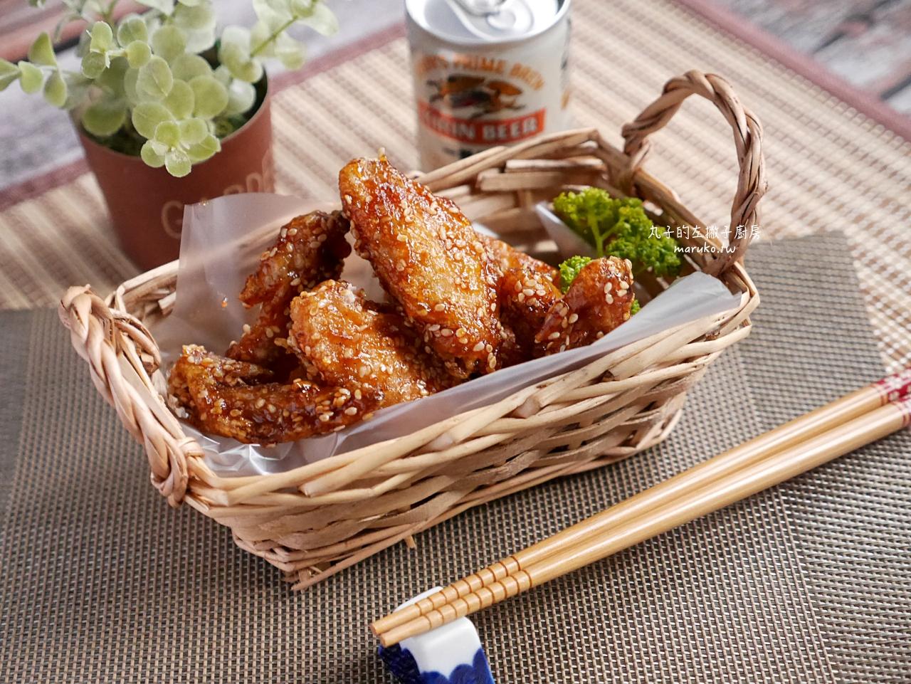 【食譜】日式照燒雞翅/博多風的炸雞翅冰冰的吃甜甜又涮嘴