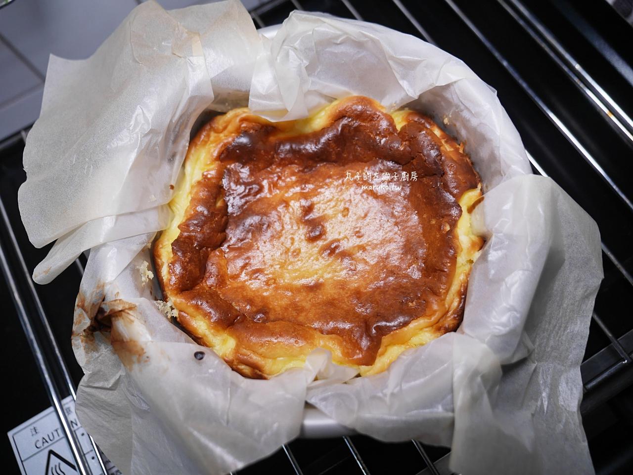 【食譜】巴斯克起司蛋糕/初學者一次就上手的烤起司蛋糕做法 @Maruko與美食有個約會
