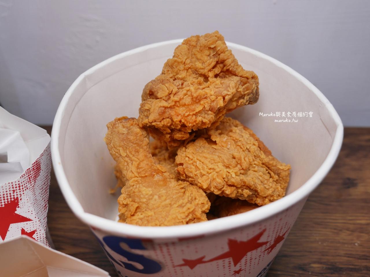【飛利浦氣炸鍋食譜】一鍋三菜|運用氣炸鍋配件做出十個簡單的低醣料理 @Maruko與美食有個約會