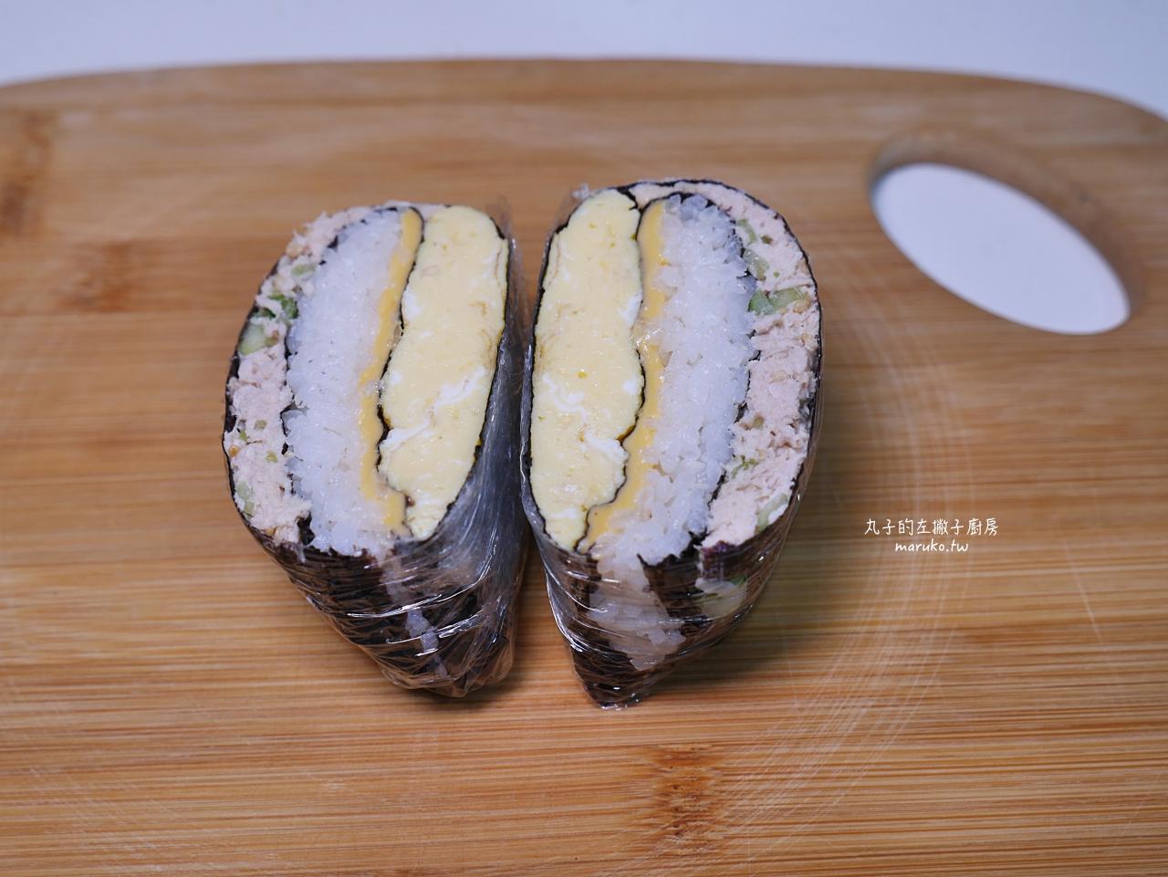 【食譜】摺疊紫菜包飯/不用捲只要三個步驟做韓式紫菜包飯/鮪魚沙拉這樣做更爽口 @Maruko與美食有個約會