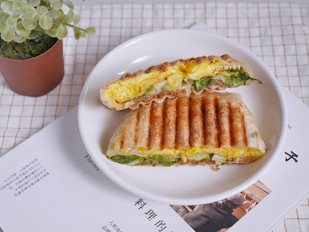 【鬆餅機食譜】摺疊蔥抓餅/把餡料包起來這樣吃酥脆又乾爽/帕里尼烤盤做法 @Maruko與美食有個約會