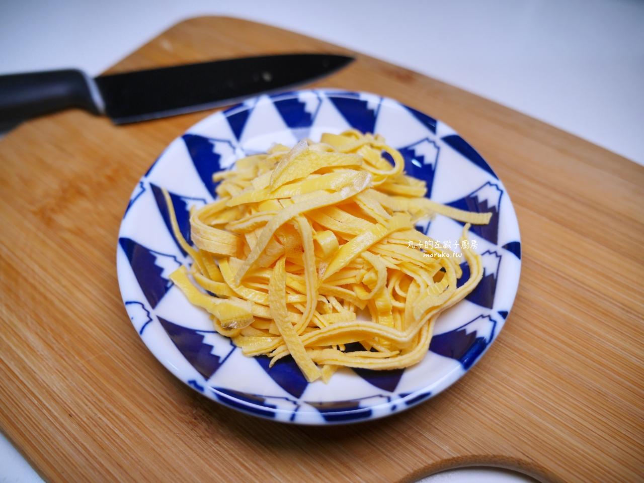 【食譜】日式蛋絲/高級日式料理亭的日式蛋絲(錦系卵)做法 @Maruko與美食有個約會