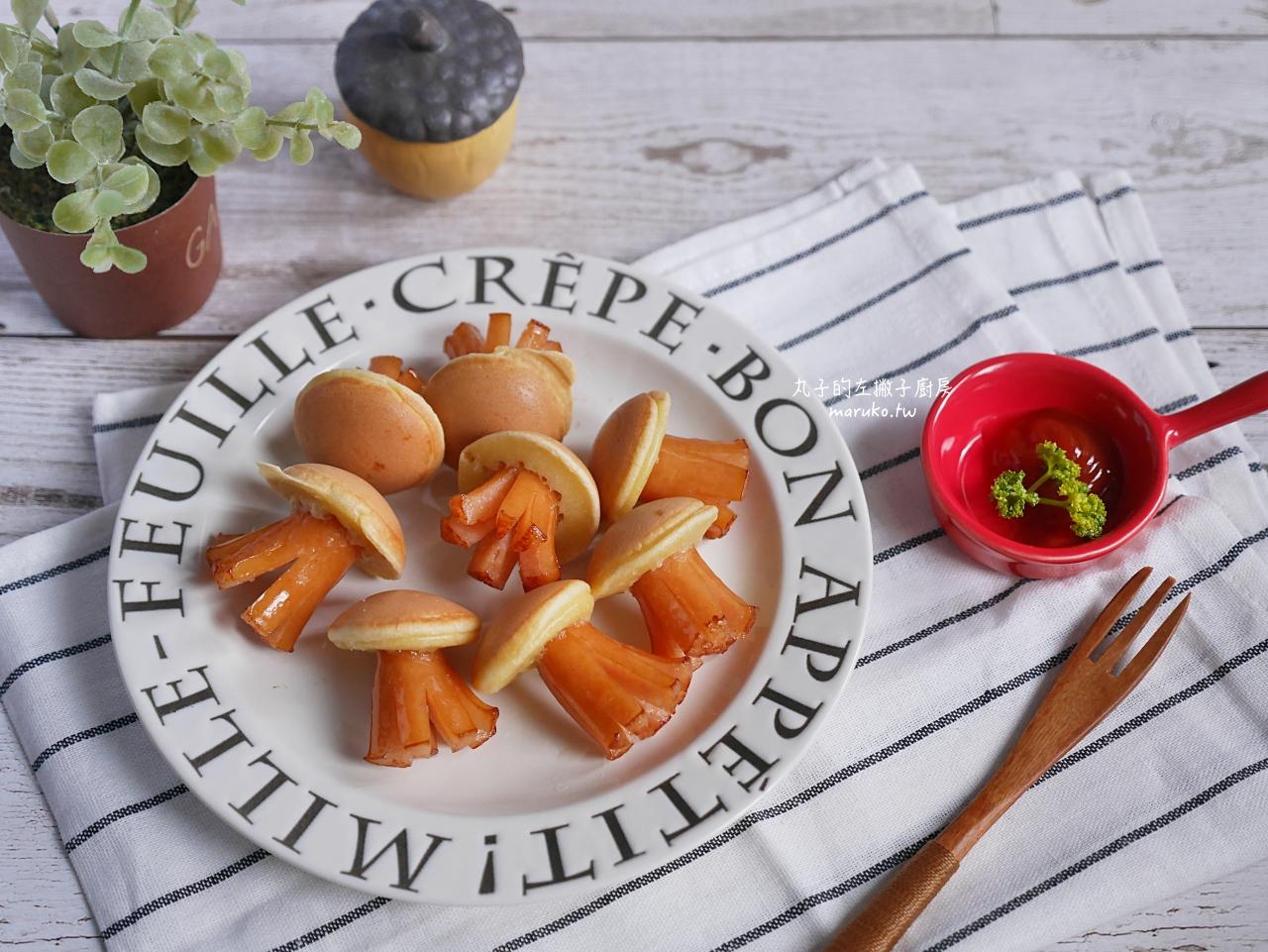 【鬆餅機食譜】水母燒 簡易自製鬆餅粉可愛又逗趣 用杯子蛋糕烤盤教你做鹹點心 @Maruko與美食有個約會