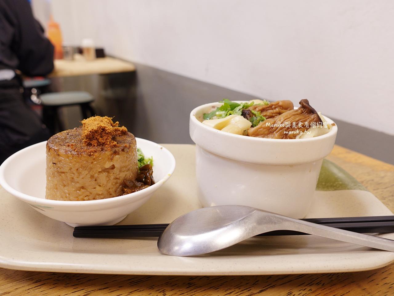 台北 王記排骨酥 有家鄉味的排骨酥湯 老饕才知道的隱藏版菜單這樣點 @Maruko與美食有個約會