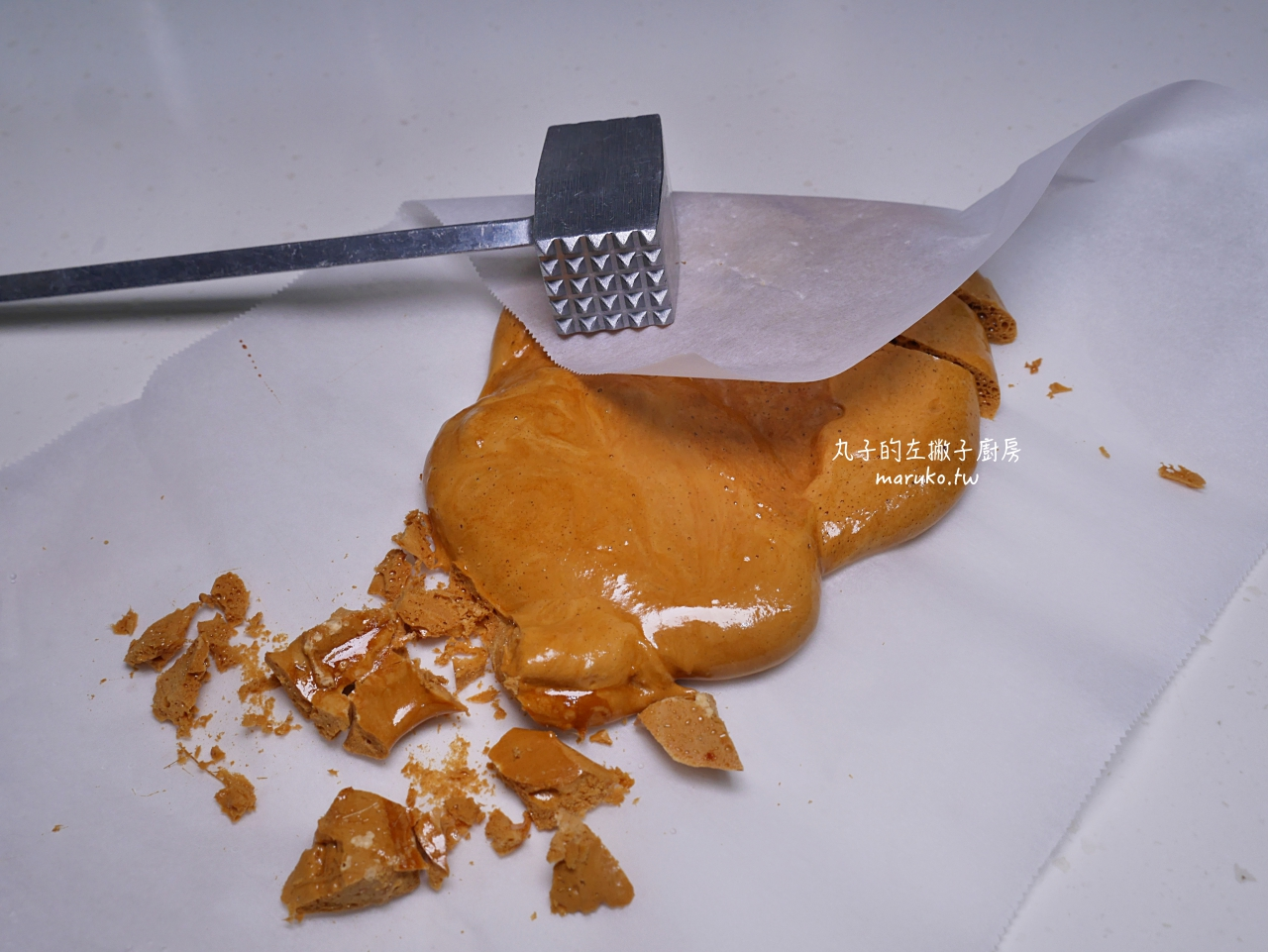 【食譜】蜂巢焦糖脆脆/風靡韓國讓甜點變身為華麗點心的焦糖脆脆做法 @Maruko與美食有個約會