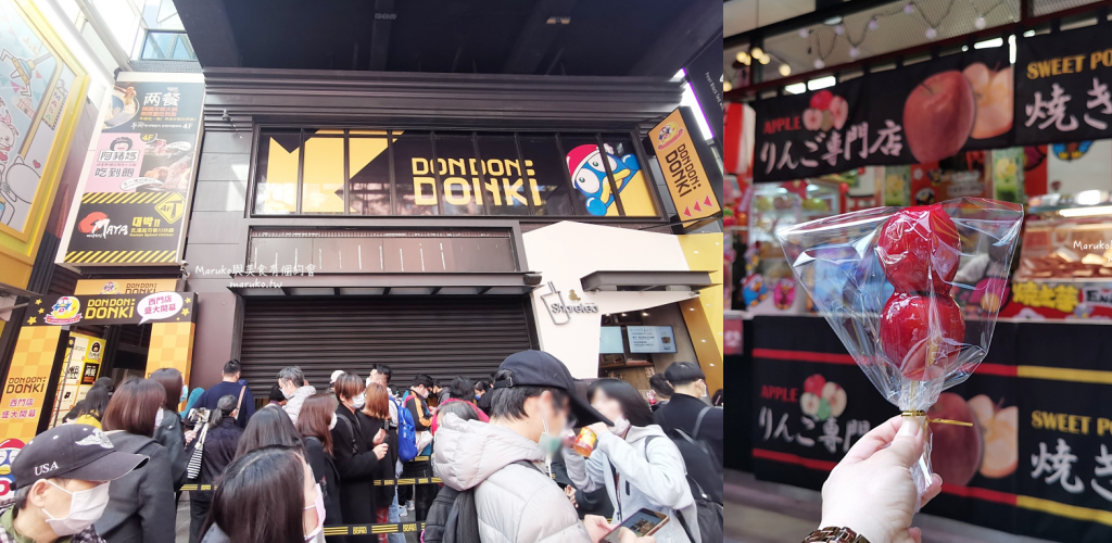 華南銀行 Rich+富家卡/國內消費最高4%回饋/新創現金回饋加儲蓄點數制度/10個偽出國能輕鬆消費聰明儲蓄推薦 @Maruko與美食有個約會