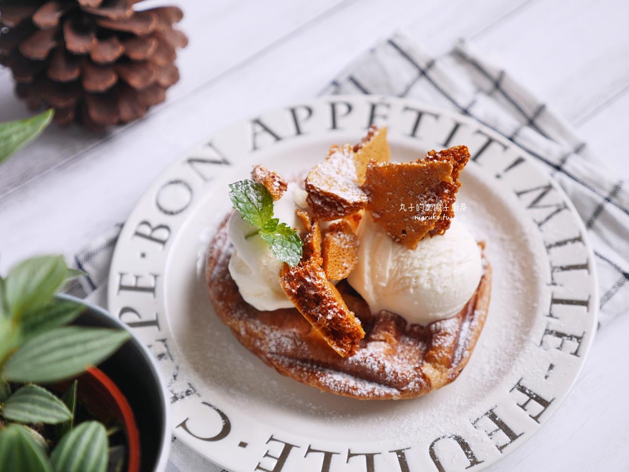【食譜】可頌鬆餅 風靡韓國的蜂巢脆脆冰淇淋可頌鬆餅 鬆餅機鬆餅烤盤食譜 @Maruko與美食有個約會