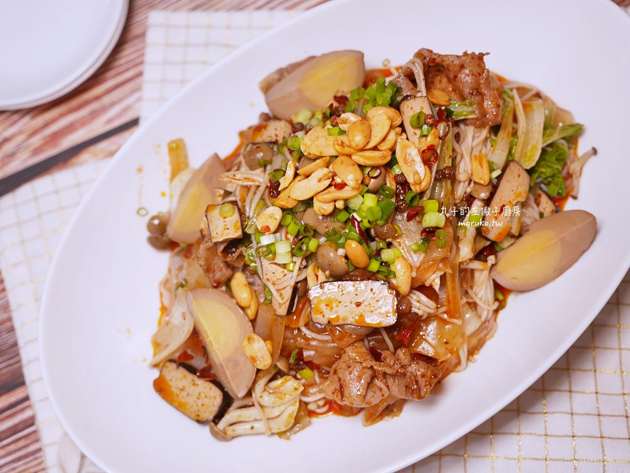 【食譜】海底撈清油鍋底 辣滷味創意吃法 這樣拌更夠味 @Maruko與美食有個約會