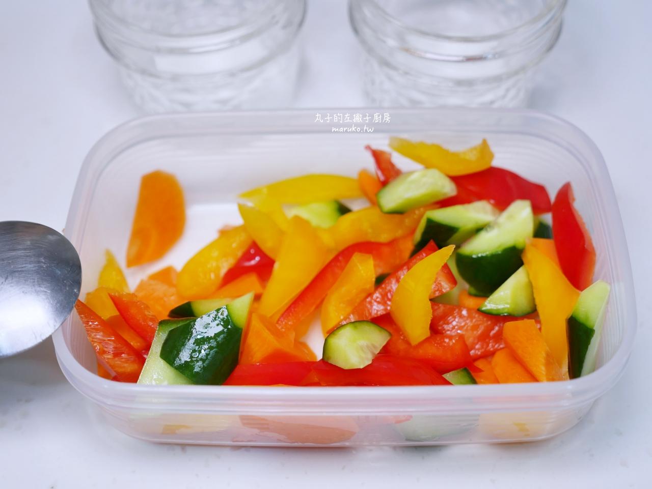 【食譜】果醋蔬菜 醋漬蔬菜簡單又開胃 清爽無負擔 @Maruko與美食有個約會