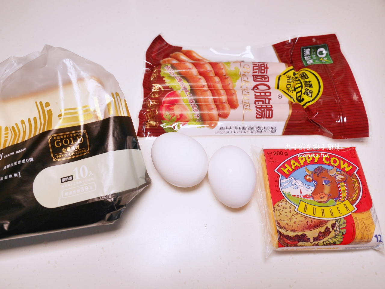 【食譜】韓式法國吐司 奶油慢煎韓式法國吐司 起司德式香腸版 @Maruko與美食有個約會