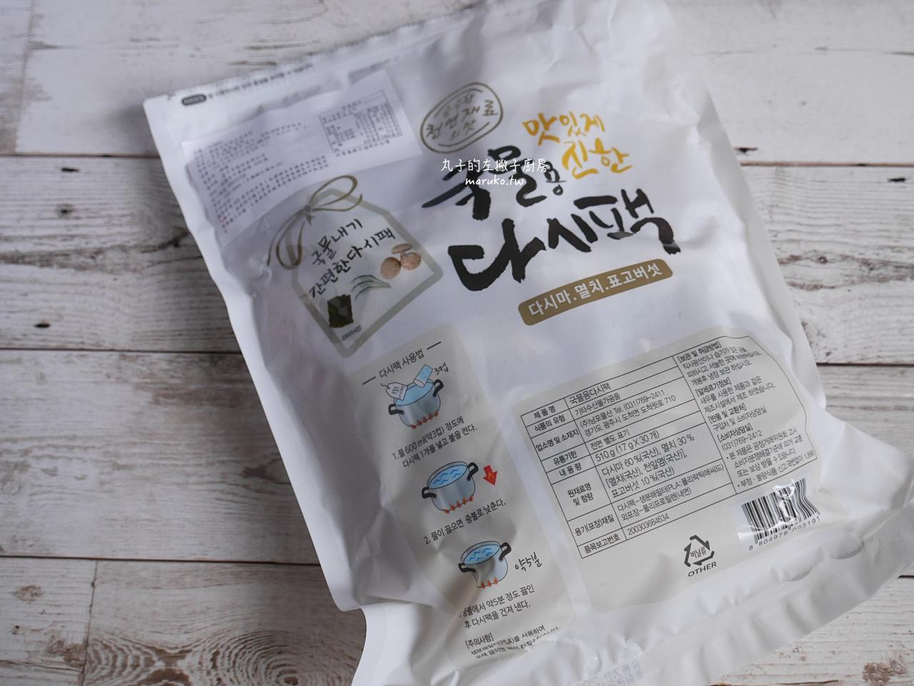 【食譜】韓國魚板湯 韓國昆布鯷魚高湯包高湯做法 好市多好物推薦 @Maruko與美食有個約會