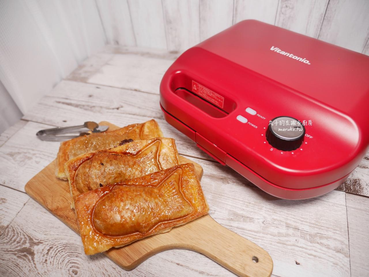 【食譜】可頌鯛魚燒 用起酥皮自製紅豆可頌鯛魚燒 鯛魚燒烤盤鬆餅機食譜