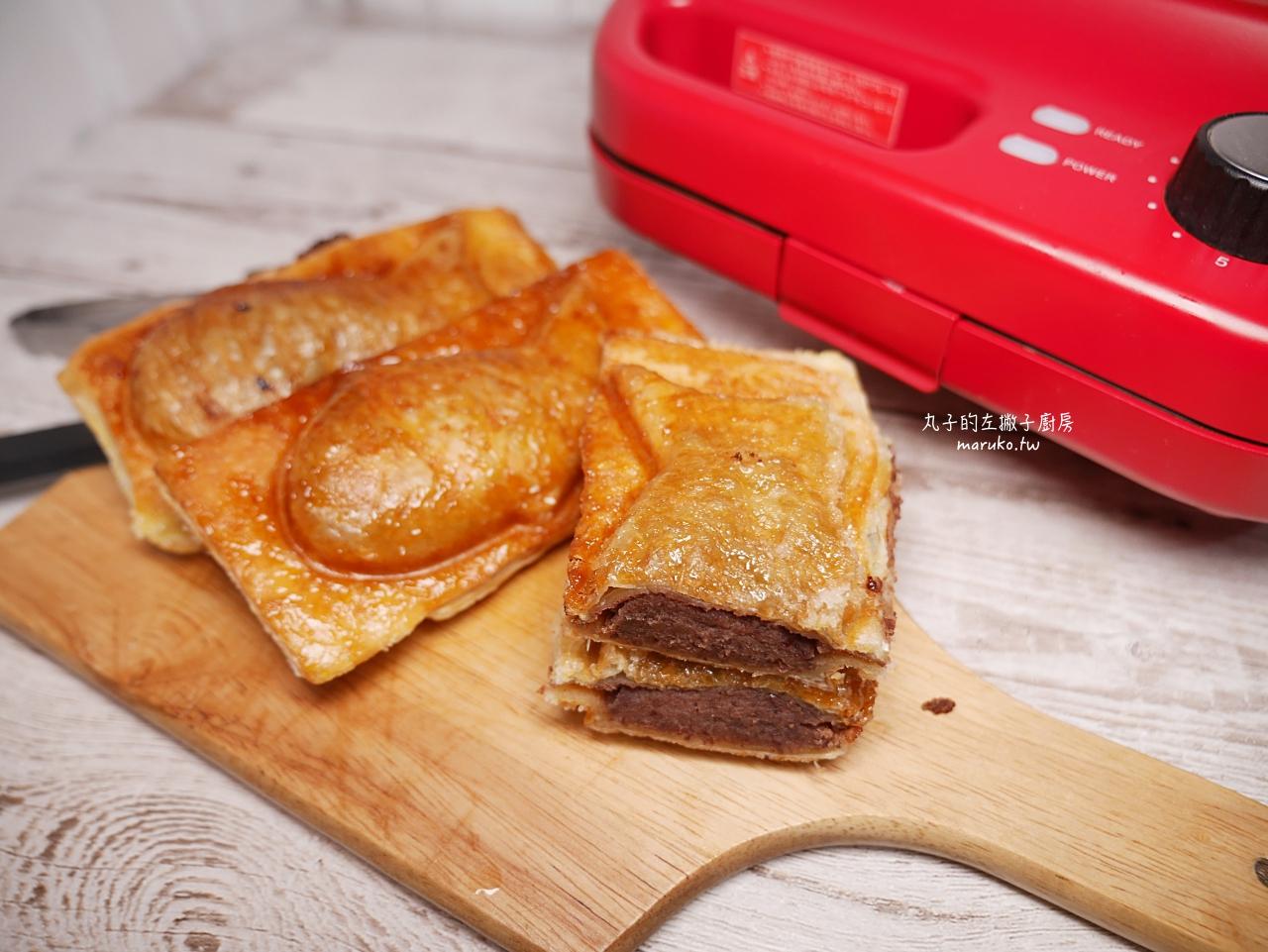 【食譜】可頌鯛魚燒 用起酥皮自製紅豆可頌鯛魚燒 鯛魚燒烤盤鬆餅機食譜 @Maruko與美食有個約會