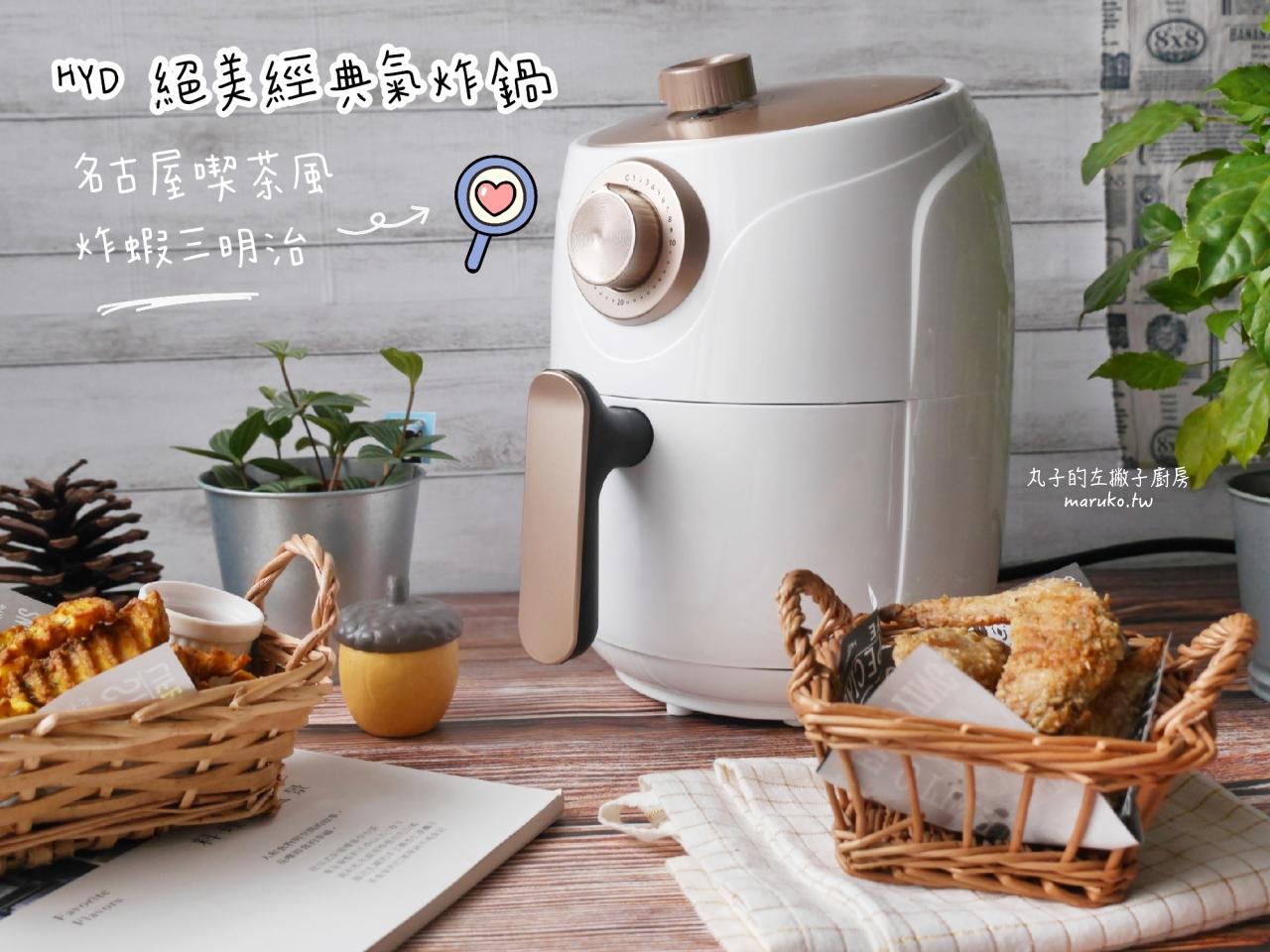 【台北大安區】拉拉熊主題餐廳Rilakkuma Café|超萌懶熊咖啡來吃融化的一天 @Maruko與美食有個約會
