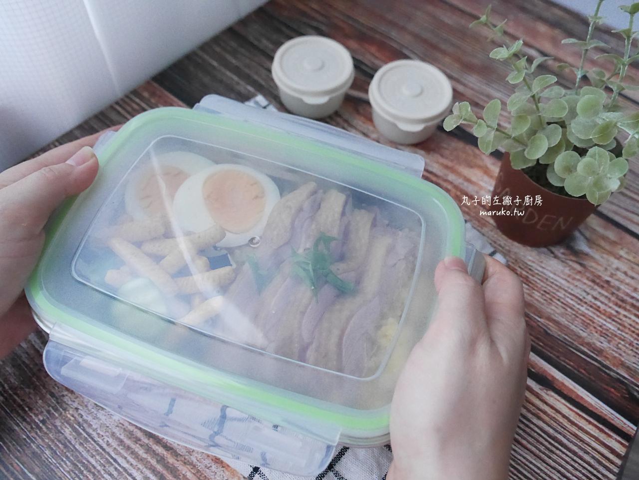 【食譜】海南雞飯 東南亞風手做便當 美膳雅蒸鮮鍋 不鏽鋼食物蒸煮容器附保鮮蓋 使用心得分享 @Maruko與美食有個約會