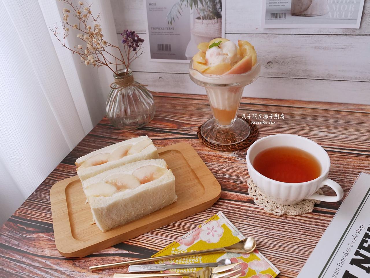 【香港上環】川善茶居|抹茶控必訪隱身在上環大樓內中國風抹茶甜點店 @Maruko與美食有個約會