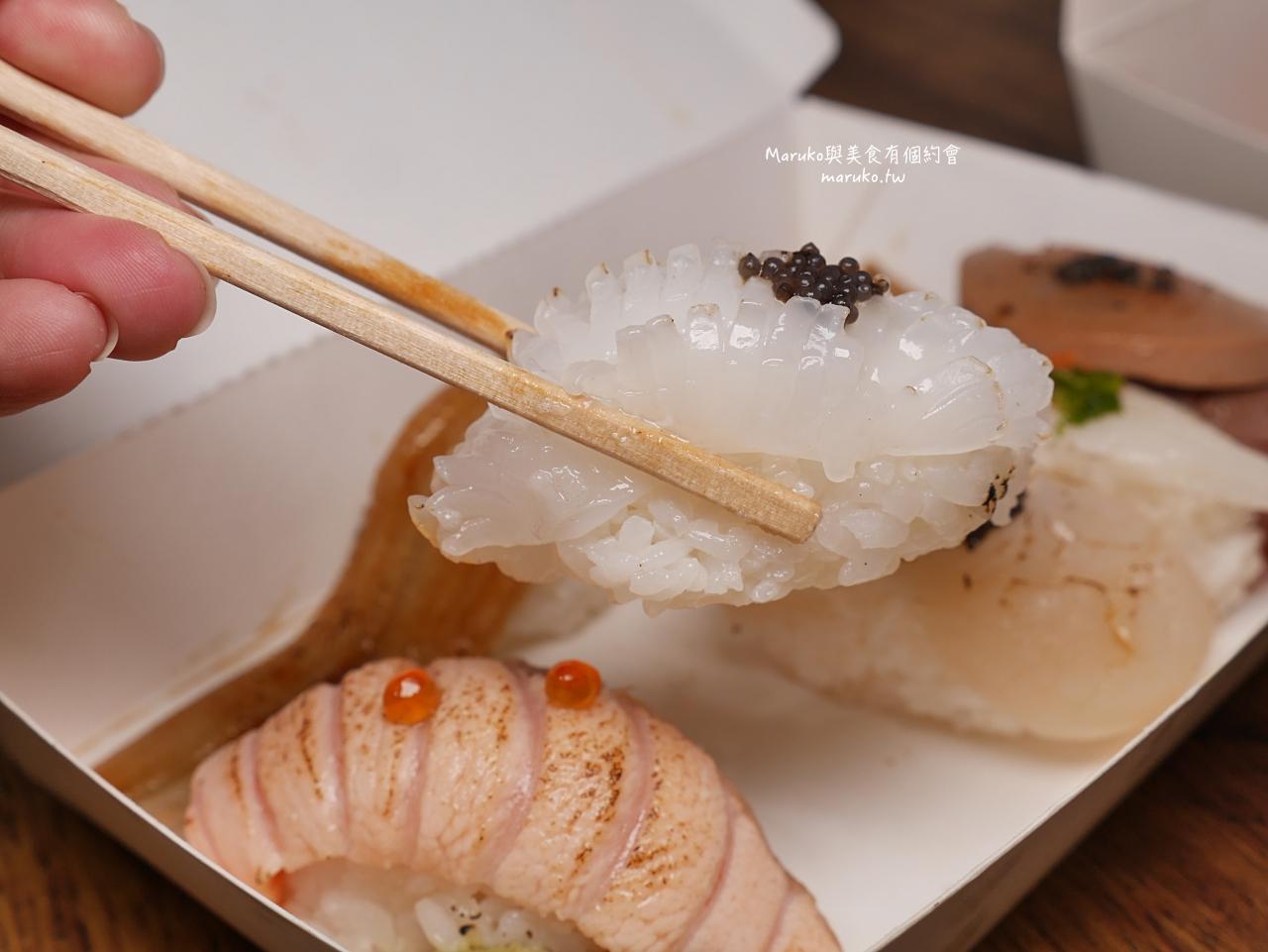 【台北】狗一下居酒屋 馬辣旗下居酒屋握壽司 生魚丼全品項6折(不含酒水) @Maruko與美食有個約會