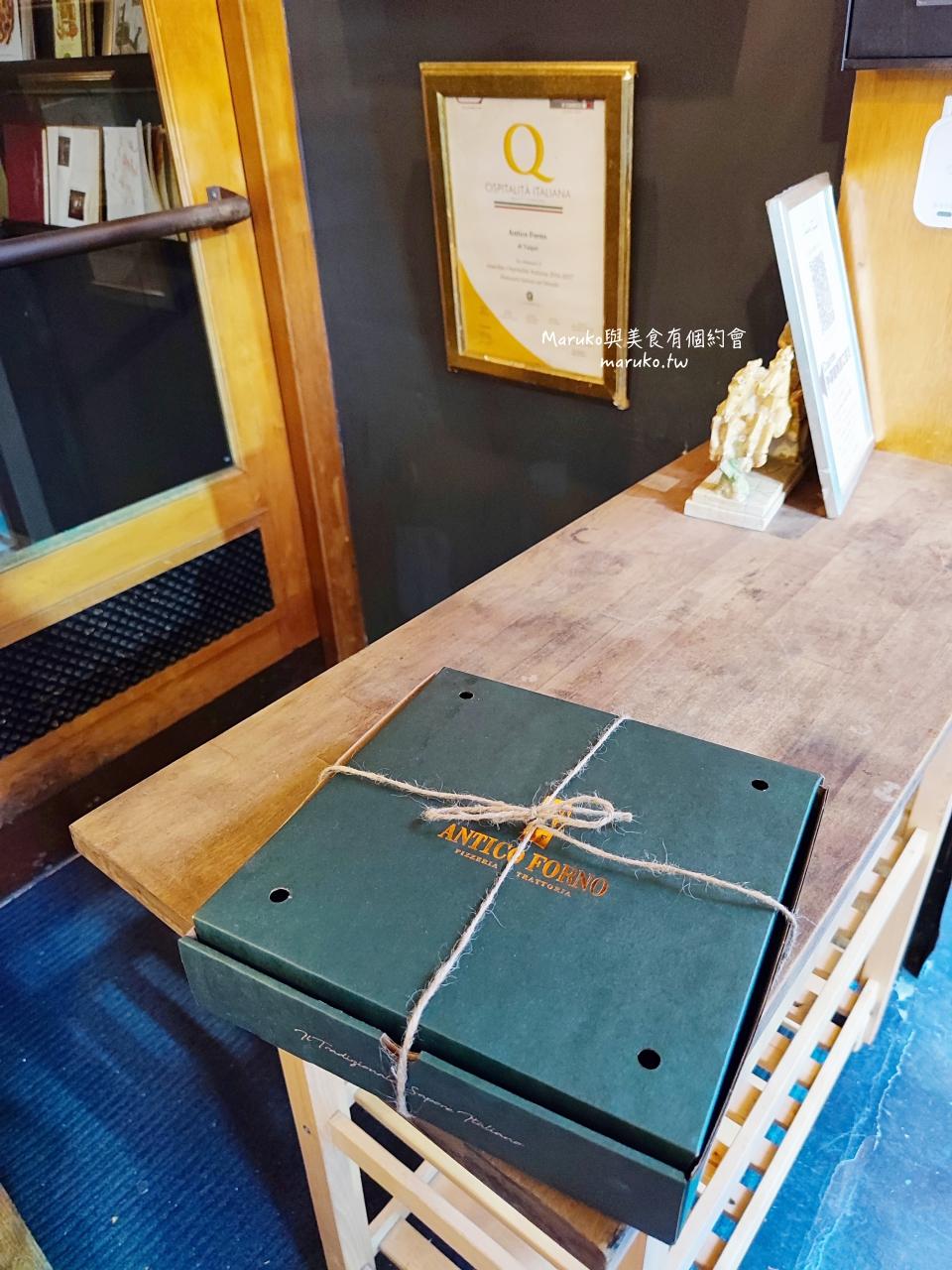 【台北】Antico Forno 老烤箱義式披薩餐酒 紅蝦評鑑餐廳推薦 捷運大安站美食 @Maruko與美食有個約會