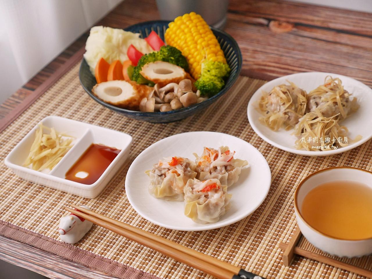 【台南】食在福鍋燒意麵/台南百年老店鴨蛋做的鍋燒意麵/外帶包輕鬆煮 @Maruko與美食有個約會