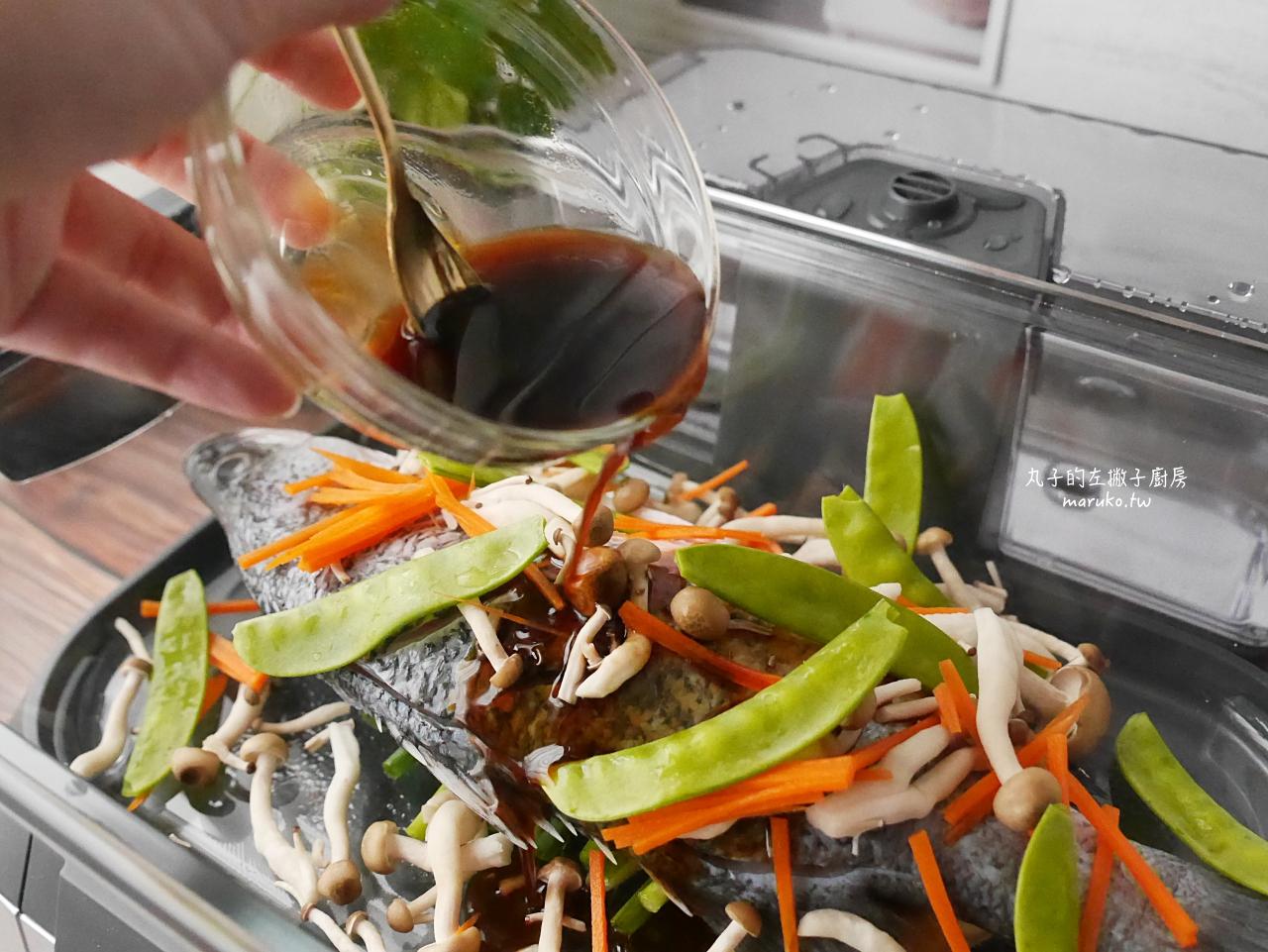 【食譜】蝦仁燒賣 用蒸的鎖住鮮味更美味 容量再升級 6公升 美膳雅蒸鮮鍋推薦 @Maruko與美食有個約會