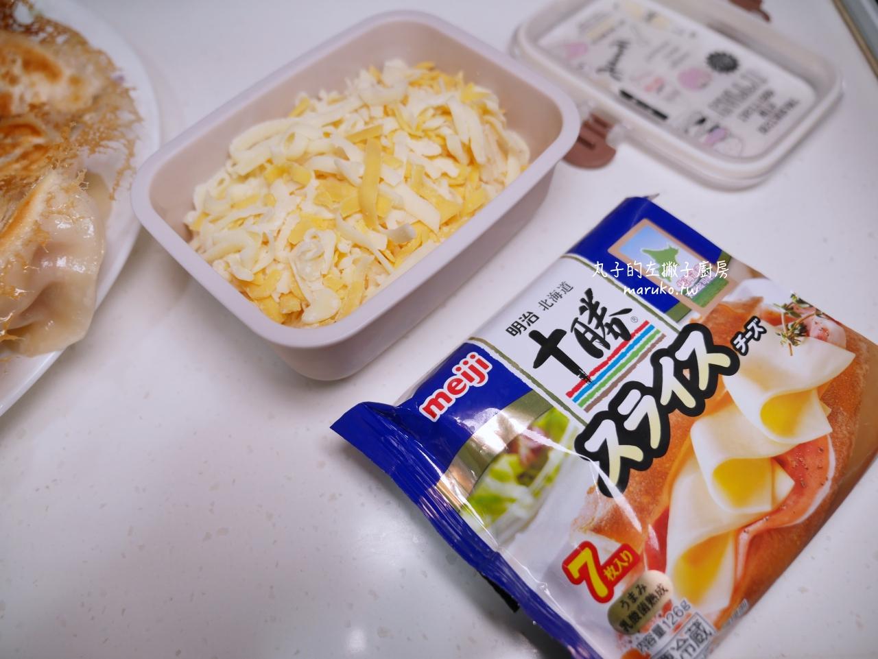 【食譜】起司煎餃 水餃的百種創意吃法 這樣做更香脆 @Maruko與美食有個約會