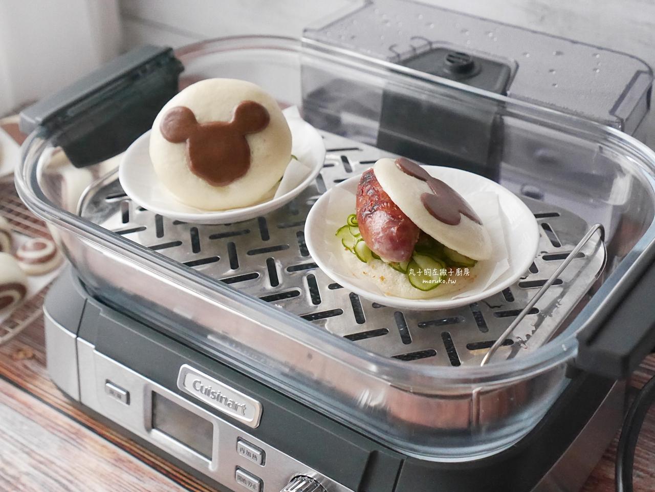 【食譜】中式刈包 不需要攪拌機 米奇造型刈包簡易做法 美膳雅蒸鮮鍋推薦