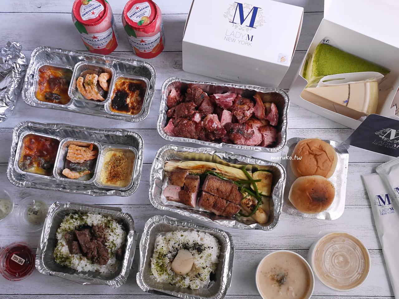 【台北】小法國餐館 沒有招牌的人氣餐廳 七道饗宴外帶套餐只要500元