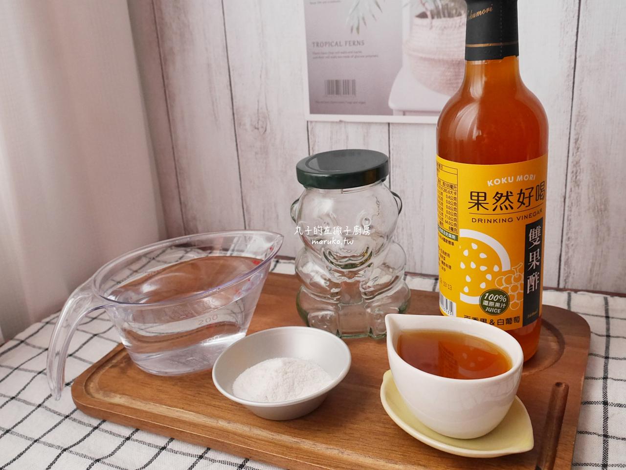 【食譜】蒟蒻麵 用果醋做醬汁 清涼消暑 鮮蝦蒟蒻冷麵做法 穀盛 果然好喝 雙果酢 推薦 @Maruko與美食有個約會
